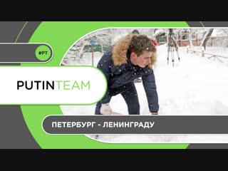 Добровольцы в Петербурге помогают ветеранам-блокадникам