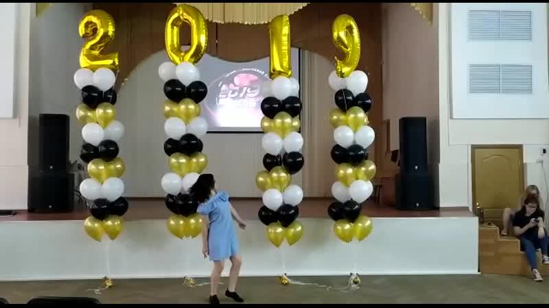 Гелевые шары Краснодар 🎈🎈🎈 Шарики на выпускной,для Торговой Экономического Колледжа 🎈 Ваши 23shara.ru 🎈 Оформить заказ и узн