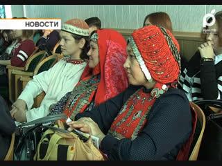 Конференция в Бирске собрала историков со всей страны