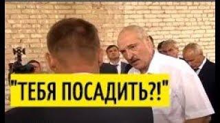Зачем в траву класть асфальт Лукашенко устроил РАЗГРОМ зажравшимся чиновникам Батька в ударе