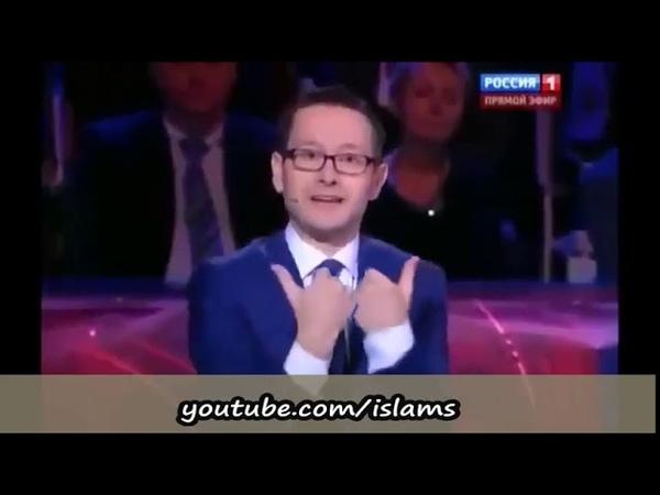 Татарин высказался в защиту Жириновский Соловьёв в шоке
