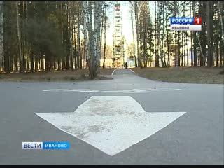В Иванове в парке Харинка появятся новые спортивные площадки с тренажерами