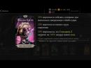 Mortal Kombat X_2018-08-20-20-57-17.mp4