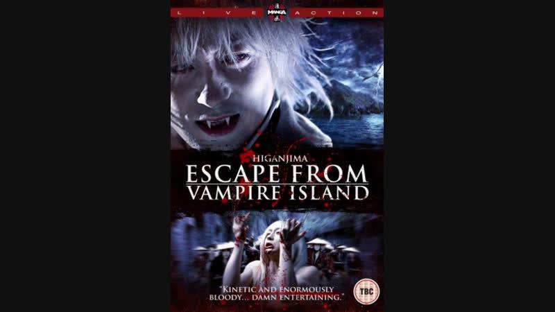 Higanjima Vampire Island ☆ EN Sub