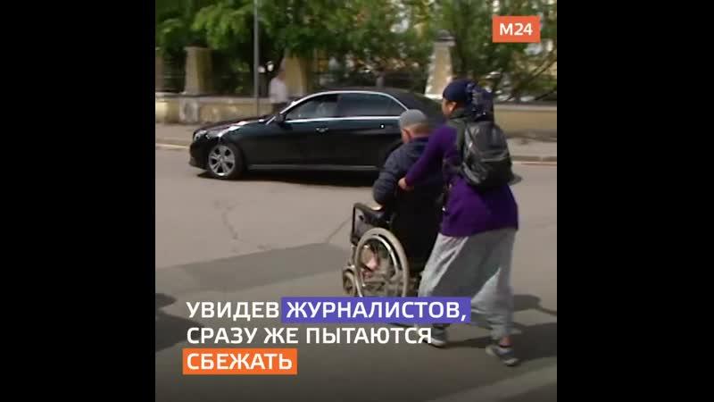Москву оккупировали попрошайки