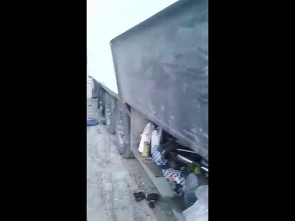 Как обворовывают дальнобойщиков подстраивая им аварию