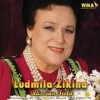 Людмила Зыкина альбом Russian Field