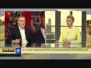 Сергей Михеев о недержании олигархов и пропаже куриного яйца
