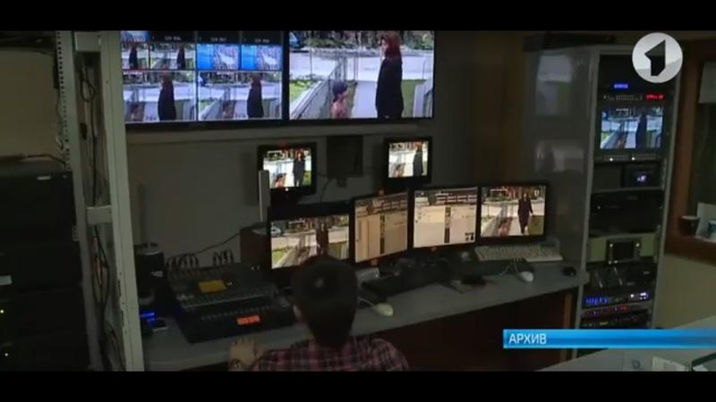 Глушение телевизионного сигнала в Дубоссарском районе прекратилось