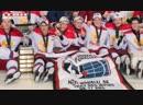 Награды наших хоккеистов