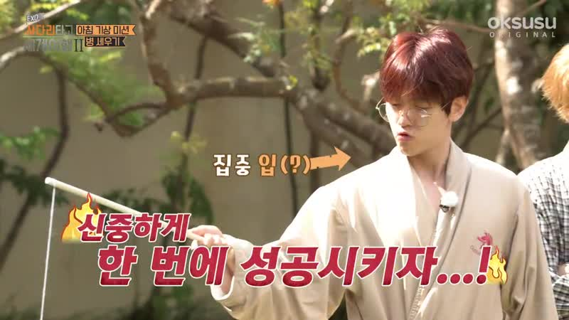 [oksusu] 190213 Travel The World on EXO Ladder Season 2 — Ep. 18