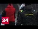Истории неравнодушных ЯВОЛОНТЕР Документальный фильм Россия 24