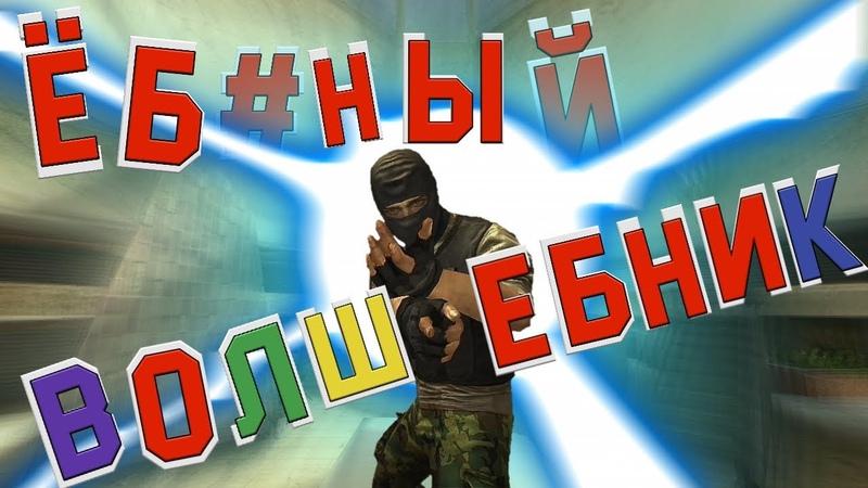 ПРИКОЛЫ В FORWARD ASSAULT 4