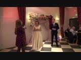 2018-12-15 Александр и Валерия Подарок на свадьбу