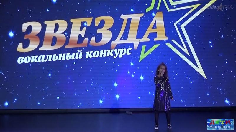 Звезда София Якимова Жёлтые ботинки