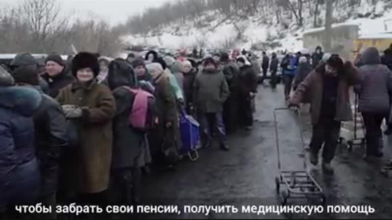 Мост пенсионеров в Луганской области жизнь на грани