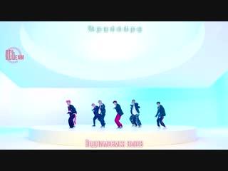 [РУС.СУБ] NCT DREAM - We Go Up (Chinese ver.)