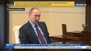 Новости на Россия 24 Медведев рассказал Путину о позитивном сценарии российской экономики