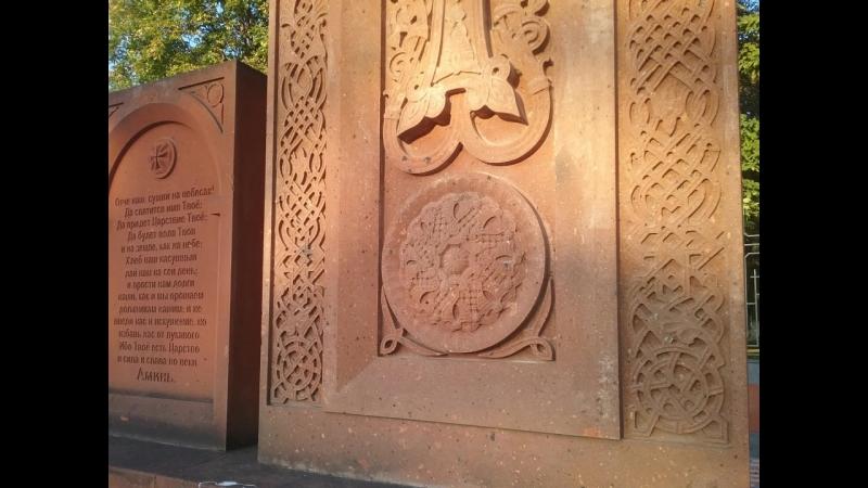 Солярная символика в армянской церкви