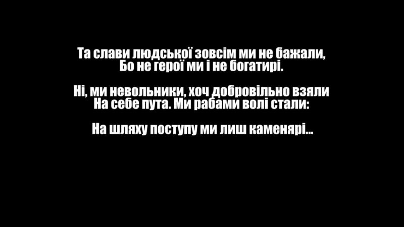 Воїни України ♥♥♥