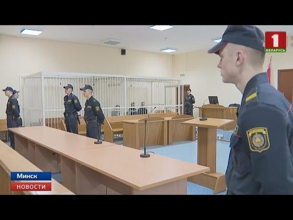 Суд огласил приговор по делу Александра Коржича