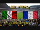 ЧМ 2006 Финал Италия Франция