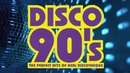 90s Dance - 90s Megamix - Remember The 90s - Dance Hits Of The 90s Best Dance Music