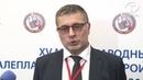 XV международный Конгресс сталеплавильщиков посетили более 350 специалистов из России и зарубежья