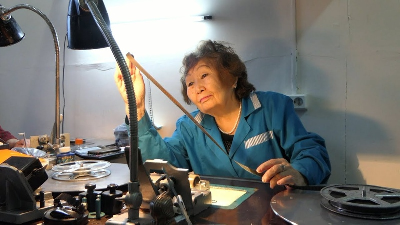 Аудиовизуальный Центр наследия народов Якутии