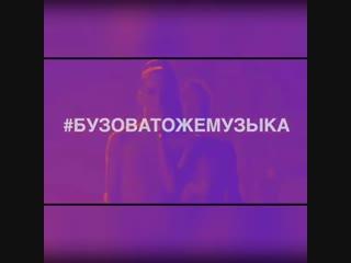 шоу Принимай Меня на МУЗ ТВ 20.01.2019