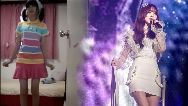 러블리즈 케이 - 지난 10년간 가창력 변화 (Lovelyz Kei - Vocal capacity growth)