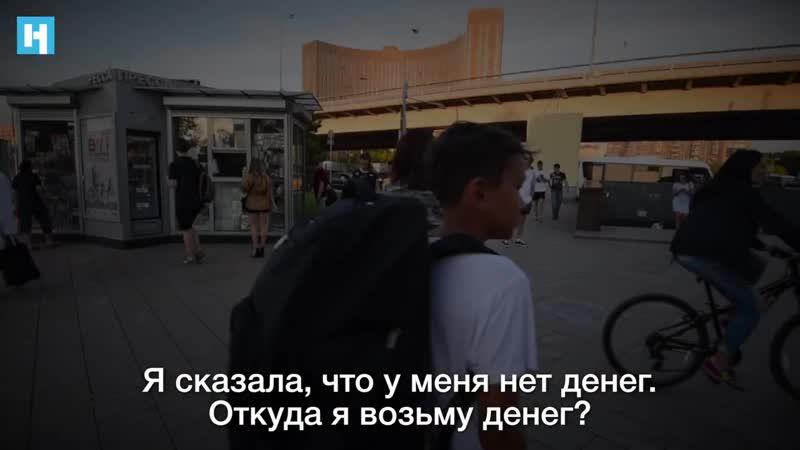 История Умиды и еще 12 женщин, приехавших в Россию из других стран, которые пытаются добиться справедливости через суды, пока бе