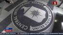 ЦРУ уличили в разработке и тестировании на людях сыворотки правды