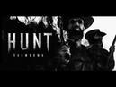 БАБЬИ ЛЕТУЧИЕ МЫШИ в Hunt Showdown