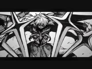 Tokyo Ghoul | Manga vine / edit