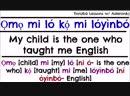 Aderonke Song Rhyme 10 Wetin Dey S̩e̩lè̩