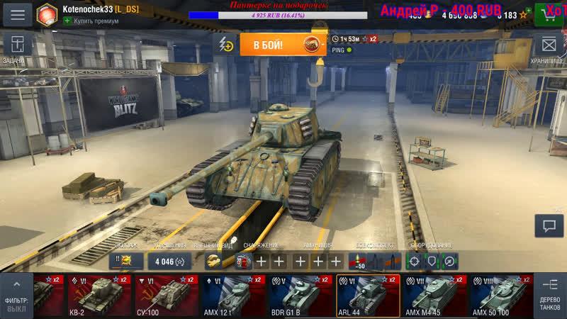 World of Tanks BlitzМурКатаемся на позитиве с рачком Пантеркой Мур