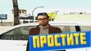 ПРОЩЕНОЕ ВОСКРЕСЕНЬЕ - РОДИНА РП - КРМП ГТА Криминальная Россия по сети