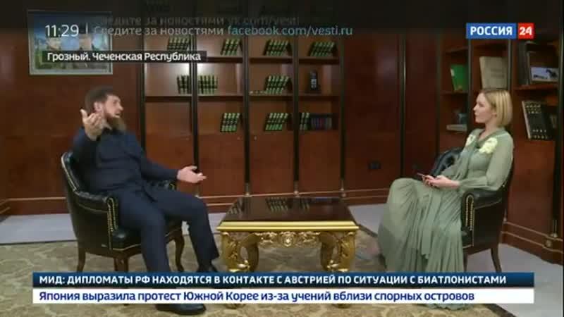 Кадыров (убивал резал Русских)недоволен тем, что его колония, Россия, платит слишком мало дани.