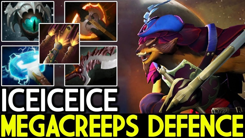 Iceiceice [Pangolier] Megacreeps Defence by The Best Pangolier 7.20 Dota 2