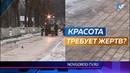 Новая плитка на Соборной площади в Старой Руссе не прошла проверку гололедом