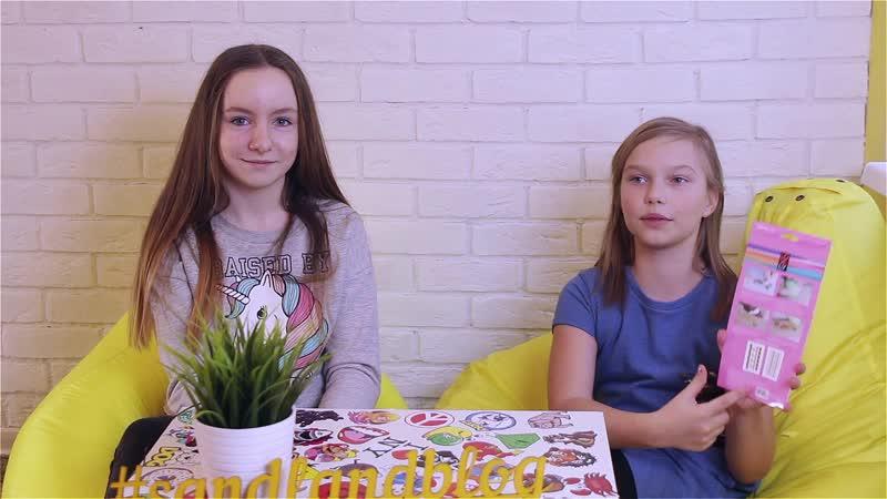 Выпускное видео 1ая ступень, 1ая группа. Анжелика и Катя!