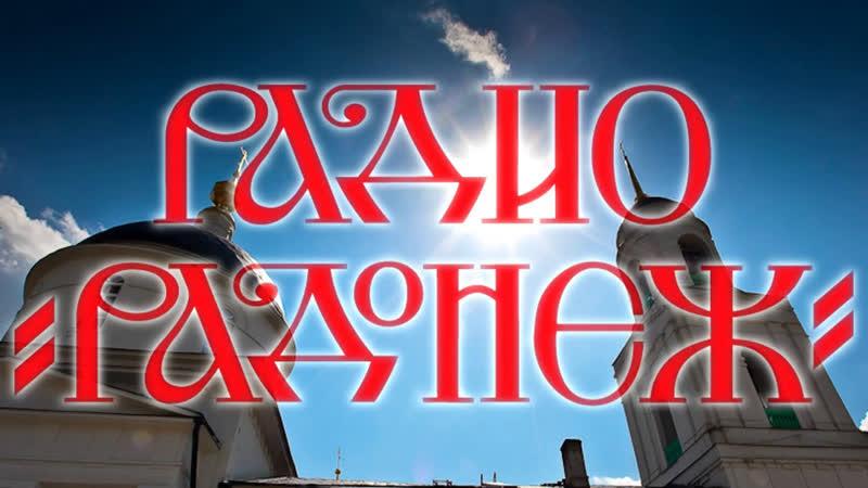Протоиерей Андрей Спиридонов - ответы на вопросы