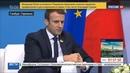 Новости на Россия 24 • Путин: торговля с Францией растет
