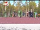 Парк «Сказка» вновь посетили общественники