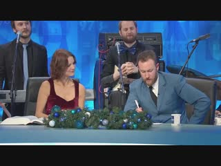 8 out of 10 Cats does Countdown S05E04 (29.12.2014)