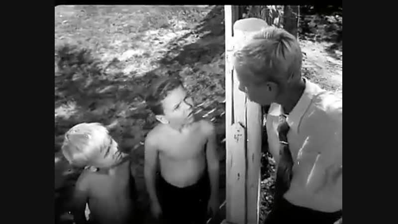 Сережа ( 1960 СССР ) детский