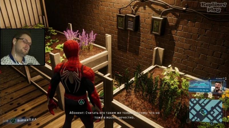 СПАСЕНИЕ БАНДИТОВ ► Spider-Man 6
