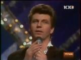 Ярослав Евдокимов - песня