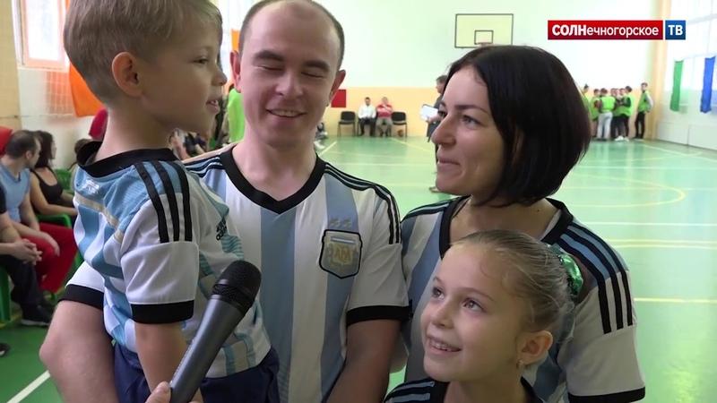 В Тимоново выбрали самые спортивные семьи